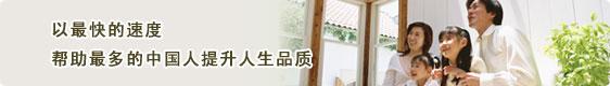 北京知馨国际心理咨询机构,以更快的速度,帮助最多的中国人提升人生品质